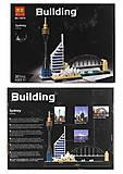 Конструктор «Building. Сидней» 361 деталь, 10676, фото
