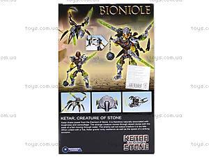 Игровой конструктор Bionicle для мальчиков, 609-2, фото
