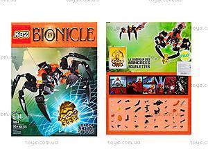 Конструктор Bionicle «Lord of skull spiders», 705