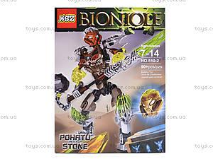 Конструктор Bionicle для мальчика, 610-2, отзывы