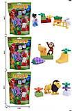 Конструктор Blocks «Зоопарк», 188B-10,188B-
