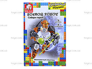 Детский конструктор «Боевой робот», ES80369R, фото
