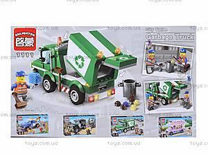 Детский конструктор «Уборка мусора», 196 деталей, 1111, купить
