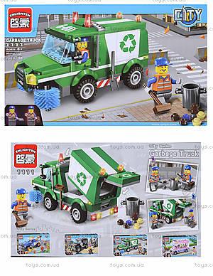Детский конструктор «Уборка мусора», 196 деталей, 1111