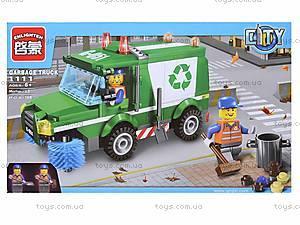 Детский конструктор «Уборка мусора», 196 деталей, 1111, отзывы