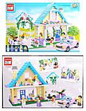 Домик - конструктор для игрушек, 1129