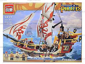Конструктор для детей «Пираты», 368 деталей, 1311, купить