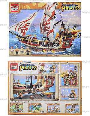 Конструктор для детей «Пираты», 368 деталей, 1311