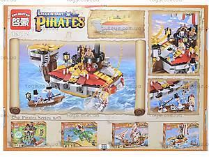 Детский конструктор «Корабль», 464 деталей, 1312, купить