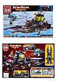 Конструктор «Военный корабль и дрон», 675 деталей, 2719, игрушки