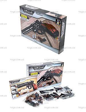 Детский конструктор «Пистолет», 22511