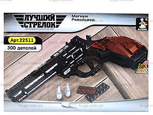 Детский конструктор «Пистолет», 22511, отзывы