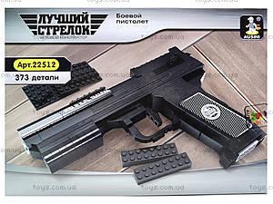 Конструктор для детей «Пистолет», 22512, отзывы