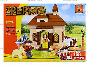 Детский конструктор «Ферма», 168 деталей, 28405, цена