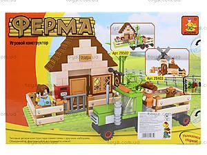 Детский конструктор Brick «Ферма», 210 деталей, 28502, купить