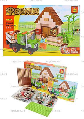 Детский конструктор Brick «Ферма», 210 деталей, 28502