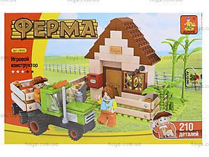 Детский конструктор Brick «Ферма», 210 деталей, 28502, отзывы
