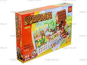 Конструктор детский «Ферма», 263 деталей, 28601, купить