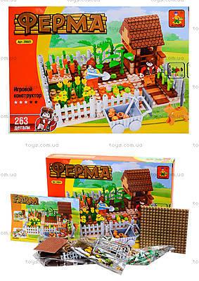 Конструктор детский «Ферма», 263 деталей, 28601
