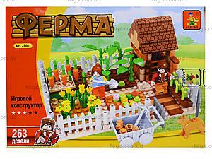 Конструктор детский «Ферма», 263 деталей, 28601, цена