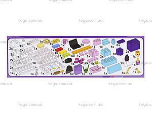 Детский конструктор «Студия дизайна», 10133, купить