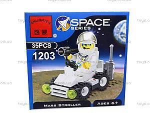 Конструктор Brick «Космос», 1203, отзывы