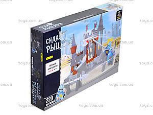 Конструктор для детей «Крепость», 125 деталей, 27501, купить
