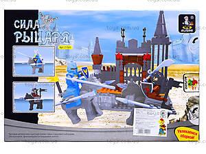 Конструктор для детей «Крепость», 125 деталей, 27501, цена