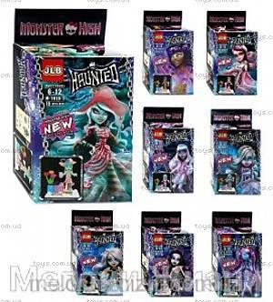 Конструктор Brick «Monster High», 1010-1-8