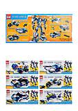 """Конструктор """"Робот-полиция, транспорт"""" от 81 деталей, 1407, купить"""