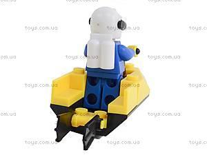 Конструктор Brick «Подводная серия», 1209, цена