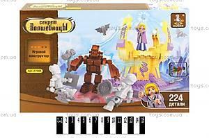 Конструктор Brick «Рыцарский замок», 27504