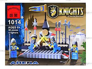 Конструктор для детей «Рыцари. Арена», 88 деталей, 1014, цена