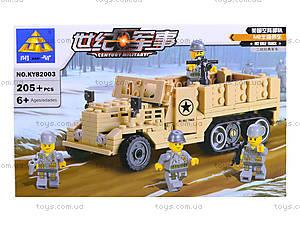 Детская конструктор «Военная техника», 82003, цена