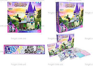 Конструктор детский «Замок принцессы», 6034