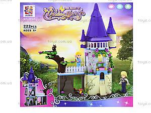 Конструктор детский «Замок принцессы», 6034, отзывы