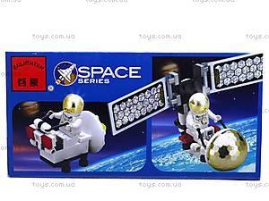 Конструктор детский «Космический спутник», 44 детали, 506, купить