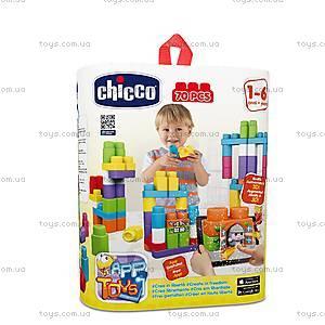 Конструктор Chicco «Творчество», 70 элементов, 07425.00