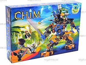 Конструктор для детей «Робот», RC246327, цена