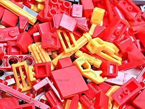 Конструктор для детей «Робот», RC246327, toys.com.ua