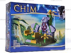 Конструктор Chim «В борьбе за энергию Чи», RC246323, игрушки