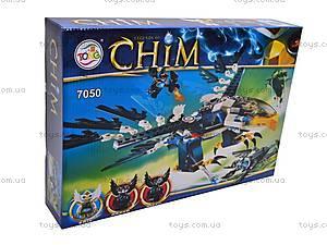 Конструктор Chim «Военный транспорт», 7050, цена