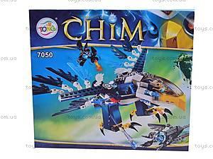 Конструктор Chim «Военный транспорт», 7050, магазин игрушек