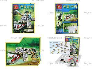 Конструктор «Кроко-транспорт», 127 деталей, 98053-4