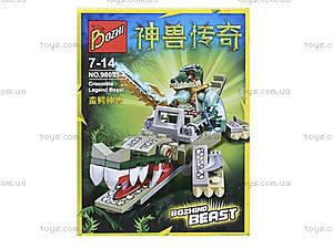 Конструктор «Кроко-транспорт», 127 деталей, 98053-4, отзывы