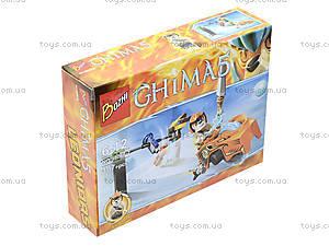 Конструктор Chima «Уловка», 98067-2, цена
