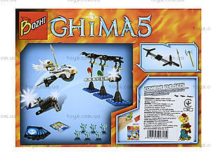 Детский конструктор Chima с чимациклом, 98067-1, купить
