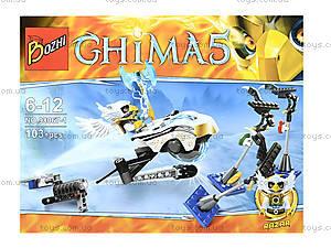 Детский конструктор Chima с чимациклом, 98067-1