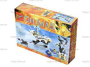 Детский конструктор Chima с чимациклом, 98067-1, отзывы