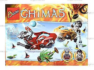 Детский конструктор Chima с чимациклами, 98067-5, отзывы
